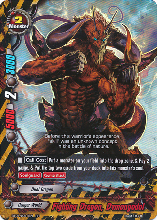 Fighting Dragon, Demongodol