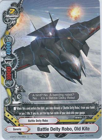 D-BT01-0079EN