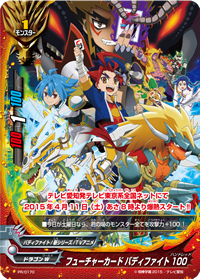 new series future card buddyfight wiki fandom powered by wikia