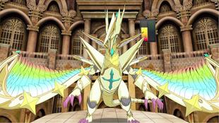 Skyseer Dragon