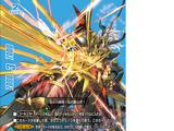 """Gargantua Dragon, """"Gatling Mode"""""""