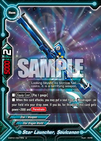 D-BT01-0077EN (Sample)