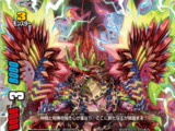 Rumbling Spiral Thunderaxe, Emperor Agito