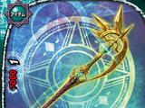 Deity Dragon Sword Cane, Gar-Courage