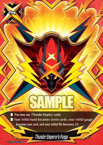 X-TD03-0017EN (Sample)