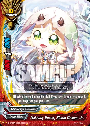 Nativity Envoy, Bloom Dragon Jr  | Future Card Buddyfight