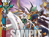 "Gargantua Dragon, ""Tempest Mode"""