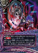 X-CP03-0020