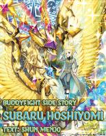Legends:Story 9/Subaru Hoshiyomi