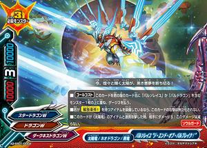 X2-SS01-0004