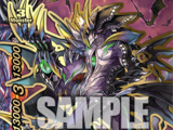 Exterminating Evil Demonic Dragon, Belial
