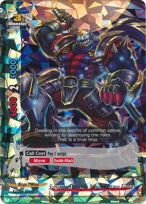 BT02-0005EN