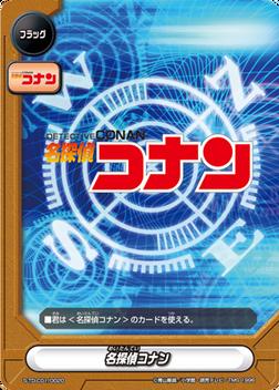 S-TD-C01-0020