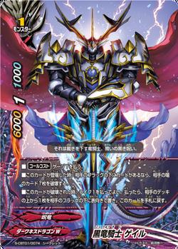 S-CBT01-0074