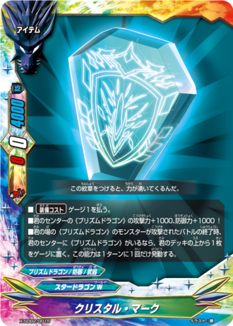 X-SD02-0015