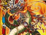 Fifth Omni Dragon Lord, Tenbu