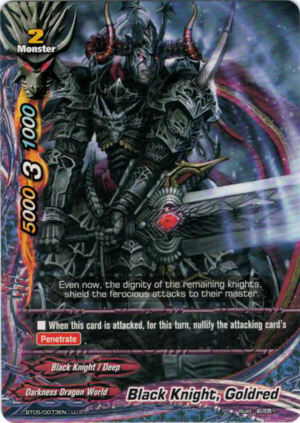 BT05-0073EN