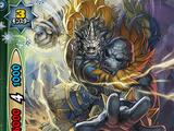 Tumultuous Omni Lord, Ziun
