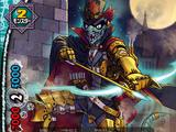 Unidentified Phantom Thief, Jigo Mani