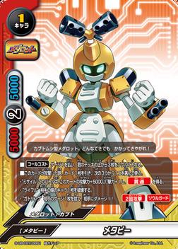 S-UB-C07-0001