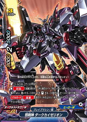 X-CP03-0008