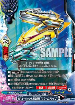 S-UB06-0036 (Sample)
