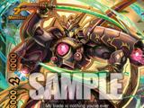 "Steelframe Swordsman, KUROGANE ""HAYABUSA"""