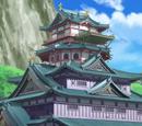Academia Sengoku