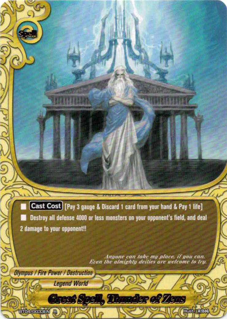 Great Spell, Thunder of Zeus   Future Card Buddyfight Wiki   FANDOM