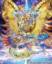Deity of Knowledge and Hope, Godcross Astrologia