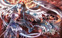 Destiny Date Angel, Goshijuki