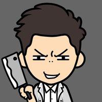 Amazing Ax Knife, Prof