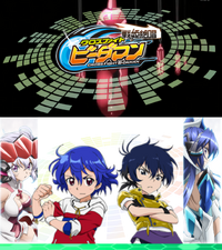「Senki Zesshou - Cross Fight B-Daman」
