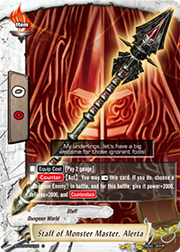 0101.Staff of Monster Master, Alerta