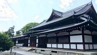 Butokuden Kendo Wikia