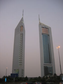 Emirates Towers 2005