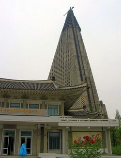 Ryugyong Hotel - May 2005
