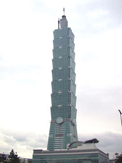 31-January-2004-Taipei101-Complete