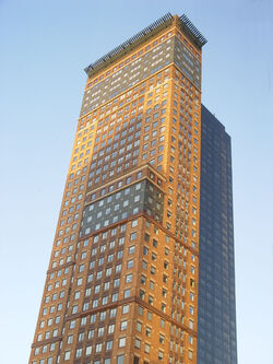 Carnegie Hall Tower