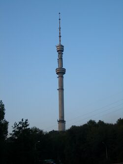 E8436-Almaty-TV-Tower