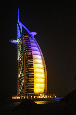 Arab Tower in Dubai
