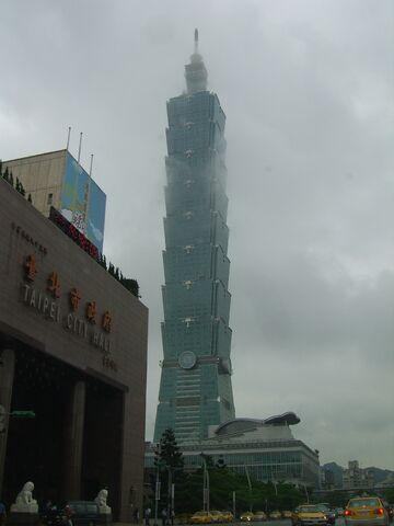 Plik:Taipei101- Taipei City Hall view.jpg