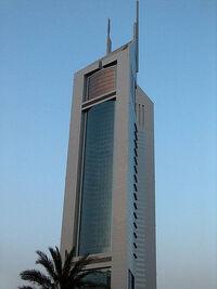 Emirates Towers Hotel