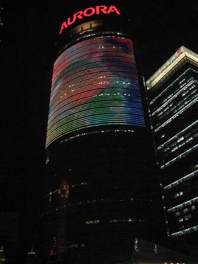 China Winter 2006-07 176