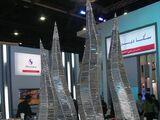 Dubai Towers Dubai