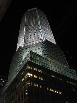 383 Madison Ave Bear Stearns C R Flickr 1