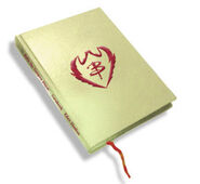 Core Rulebook Limited Edition