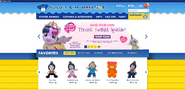 My Little Pony Front Page (Smurfs)
