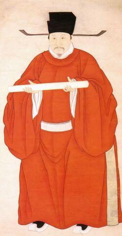 Lu Chang