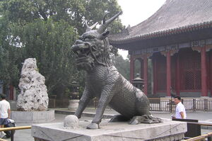 Qilin Statue at the Summer Palace in Beijing